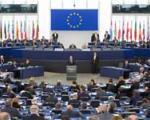 تصویب قطعنامه راهبرد اتحادیه اروپا در قبال ایران