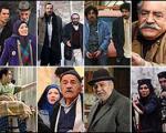جدال کارگردانان برای آنتن نوروزی