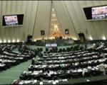آغاز جلسه علنی امروز مجلس با 92 صندلی خالی