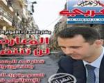 بشار اسد:سوریه هرگز سقوط نخواهد کرد/ قطر سلاح و پول در اختیار تروریستها قرار میدهد