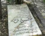 تصاویر: سنگ قبر هنرمندان معروف ایرانی