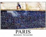 دیواری که میگه دوستت دارم