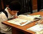 روش صحیح مطالعه و یادگیری