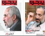 حمله دولتی های سابق به احمدی نژاد؛ روی منتقدان قدیمی سفید شد!