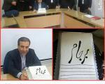 قدردانی از عراقچی در روز معلم/ عکس