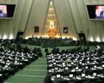 گزارش تخلفات احمدینژاد در عدم ابلاغ به موقع قوانین در صحن مجلس قرائت شد
