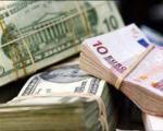 نرخ ارز در بانک مرکزی(92/07/01)