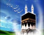 کارت پستال عید سعید قربان