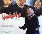 """""""پری"""" جشنواره فیلم فجر را از نحسی 13 نجات داد+تصاویر"""