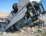 اتوبوسی به نام مرگ