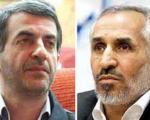 آقای داووداحمدی نژادکمی فکرکنیدقرآن سوزی چه ربطی به مکتب ایرانی دارد ؟!