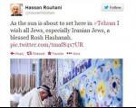 واکنش بین المللی به تبریک سال نو یهودی در صحفه منسوب به روحانی
