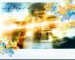 کارت پستال ویژه عید غدیرخم