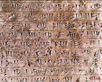 آثار ادبی به جای مانده از دوره هخامنشیان