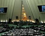 ورود نمایندگان مجلس به پرونده جمعآوری آنتنهای بیتی اس