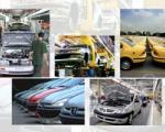 سردرگمی در بازار خودرو امروز پایان مییابد؟