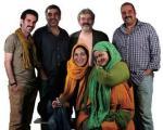 عکس یادگاری بهاره رهنما، سروش صحت، فلامک جنیدی و دیگر بازیگران نمایش «آواز خوان طاس»