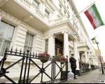 جنجال ساخت سفارتخانه جدید ایران در لندن