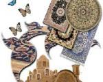 آشنایی با صنایع دستی ایران