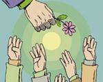 معرفی رشته مددكاری اجتماعی