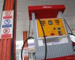 قیمت بنزین افزایش یافت، گازوییل کاهش