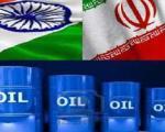 معاون وزیر نفت هند: واردات نفت از ایران را 15 درصد کاهش میدهیم