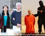 واکنش مادر خبرنگار امریکایی به ذبح فرزندش توسط داعش +تصاویر