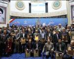 کوچکداشت پژوهشگران برتر ایران: فکر می کنید جایزه نفر اول چه بود؟!