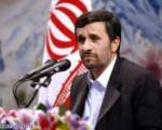 استدلال احمدی نژاد برای اثبات مدیریت امام زمان(عج) در طرح هدفمندی