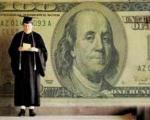 رشته های پولساز ۲۰۱۳ کدامند؟
