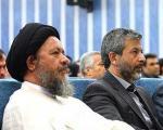 امتیازات عجیب و غریب برای «آقازاده های فرهنگی» + سند