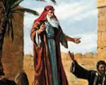 حضرت داوود(ع) و ویژگیهای او