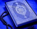 سورههای قرآن به چه ترتیبی در كتاب قرآن چیده شدهاند؟ و اگر ترتیبی ندارند چرا؟