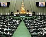 """مجلس به فرجی دانا و فانی اعتماد کرد / """"صالحی امیری"""" رای نیاورد"""