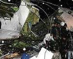 انتقال جعبه سیاه بوئینگ سقوط کرده به فرانسه