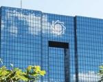 قسط سوم بدهیهای توافق ژنو به ایران پرداخت شد