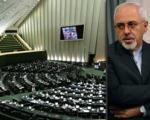 تذکر یک نماینده مجلس به ظریف در خصوص استفاده مکرر از واژه جعلی اسرائیل
