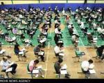 ثبت نام 100 هزار نفر در کنکور کارشناسی ارشد 93