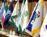 مجازهای بانکی 34 تایی شدند