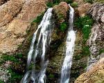 آبشار دوقلو