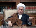 آیت الله هاشمی رفسنجانی:  مسئولان در برابر شبهات شفاف سازی کنند