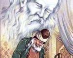 """داستان آموزنده """"شمس و مولانا"""""""