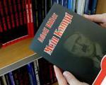 کتاب هیتلر پس از 70 سال ممنوعیت به پیشخوان کتابفروشیهای آلمان آمد