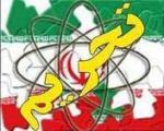تلاش آمریکا برای اعمال تحریم های جدید علیه ایران