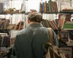 امسال هم مصلی میزبان نمایشگاه كتاب تهران شد