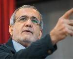 """پزشکیان: شانس عارف و لاریجانی برای ریاست """"پنجاه - پنجاه"""" است/ کسانی حالا از لاریجانی حمایت میکنند که اصلا او را قبول ندارند"""