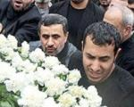 غایب بزرگ تشییع والده احمدینژاد