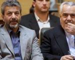 پای وزیر احمدی نژاد هم به پرونده اختلاس بیمه کشیده شد