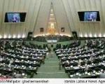 بررسي تفحص از بازداشتگاهها