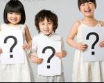 حافظه کودکتان را با این شیوه افزایش دهید!